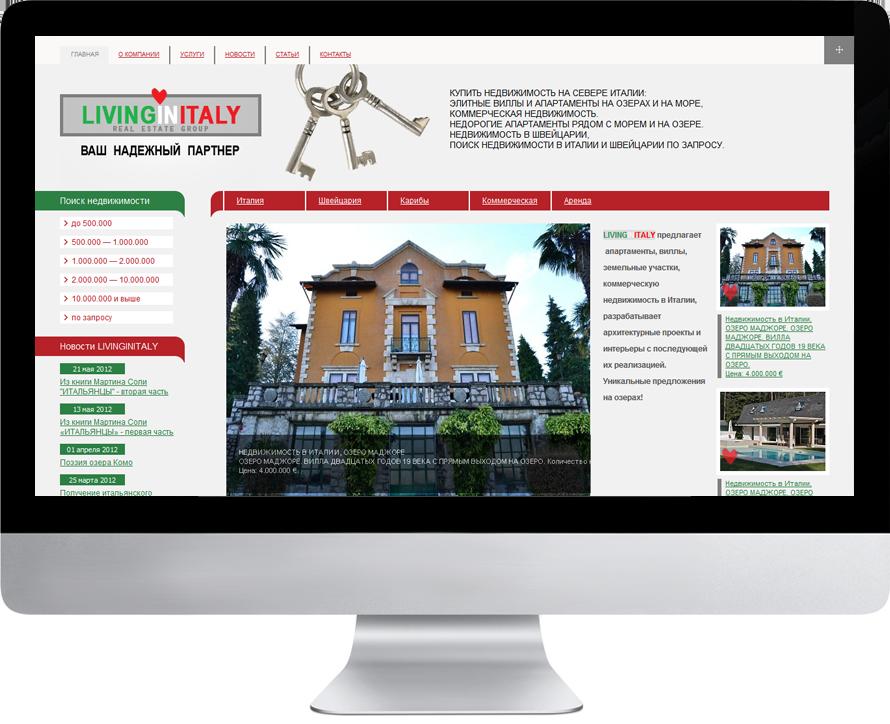 Продвижение сайта в италии поиск и раскрутка сайта под яндекс